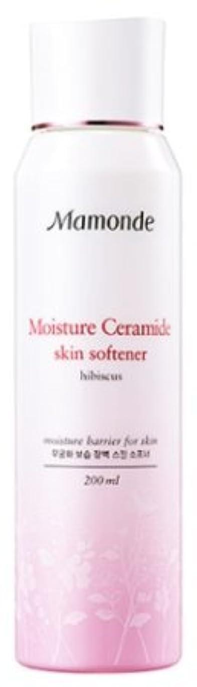ゲージ香ばしいジェーンオースティン[MAMONDE] モイスチャーセラミドエマルジョン / Moisture Ceramide Emulsion 150ml [並行輸入品]