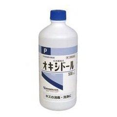 【第3類医薬品】日本薬局方 オキシドール 500mL