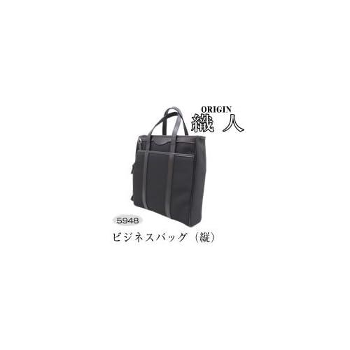 ORIGIN(オリジン) 織人 ビジネスバッグ(縦) 5948 ブラック