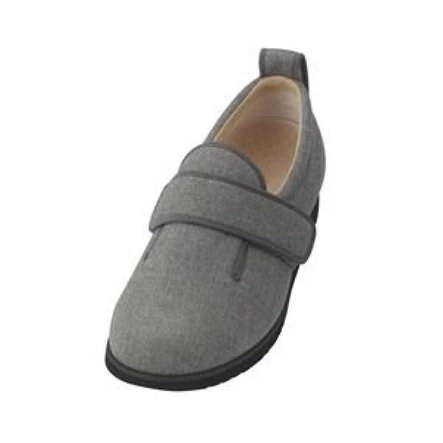 クラッチフィルタアレイ介護靴 施設?院内用 ダブルマジック2ヘリンボン 5E(ワイドサイズ) 7023 両足 徳武産業 あゆみシリーズ /3L (25.0~25.5cm) グレー