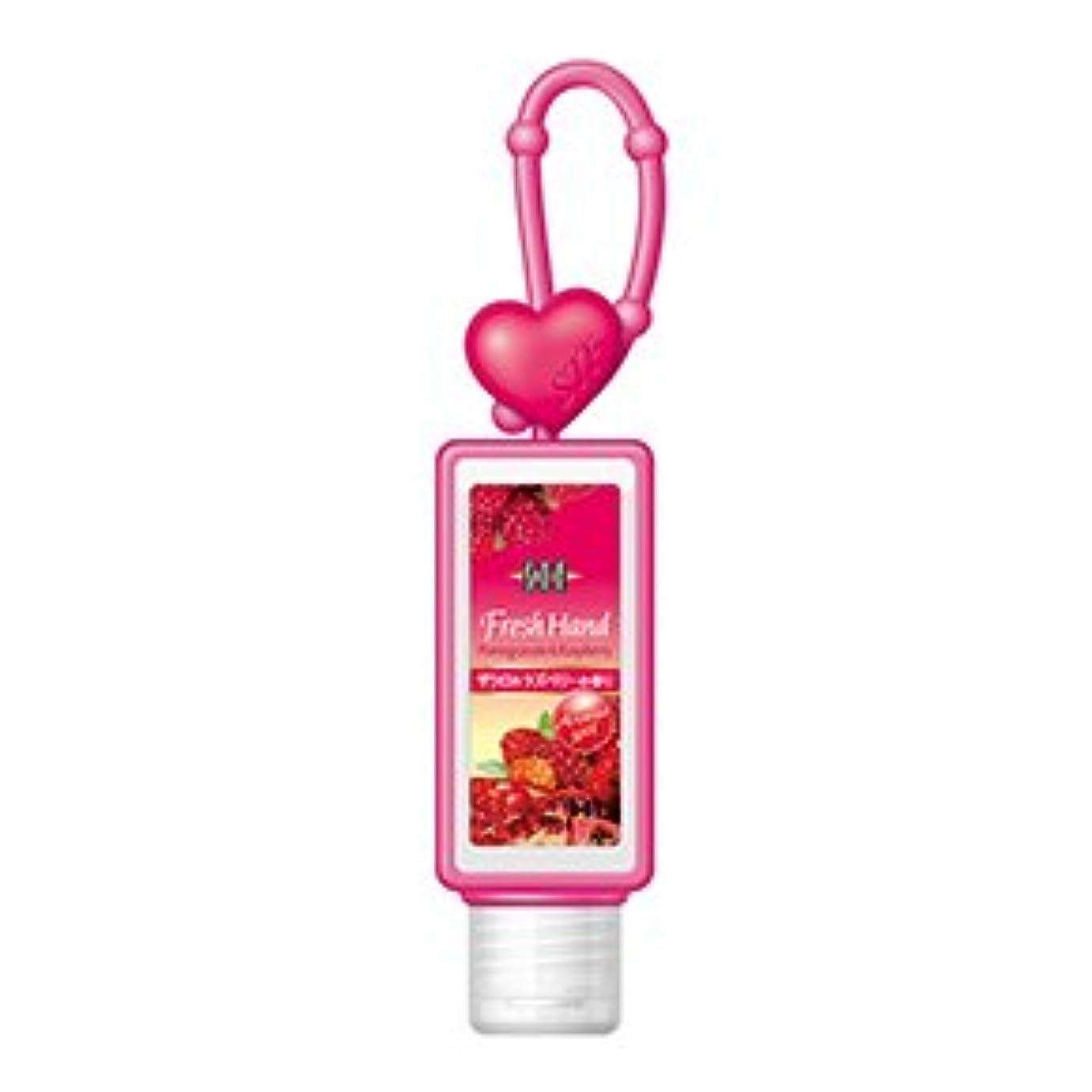 ヒューバートハドソン拷問平和なSTF フレッシュハンド ザクロ&ラズベリーの香り 30ml