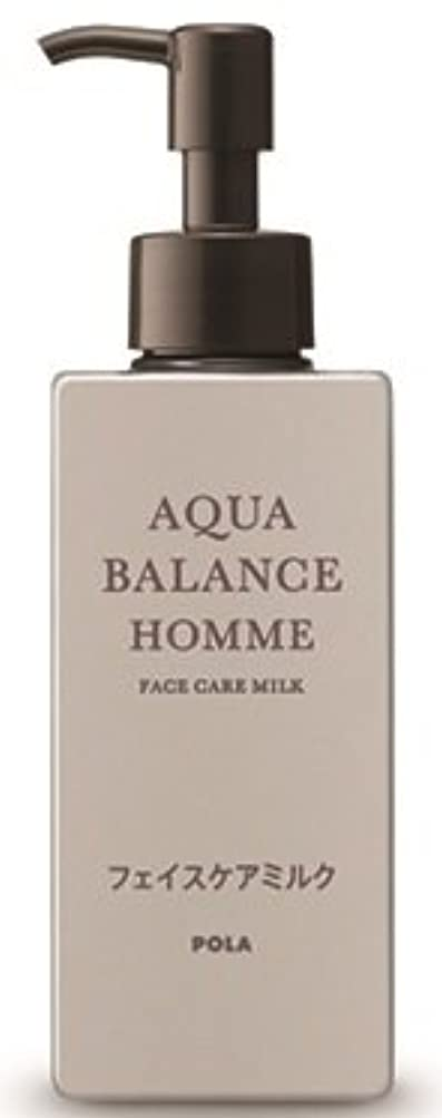 和らげる海外軍隊AQUA POLA アクアバランス オム(AQUA BALANCE HOMME) フェイスケアミルク 乳液 シェービングの肌を保護 1L 業務用サイズ 詰替え 200mlボトルx1本