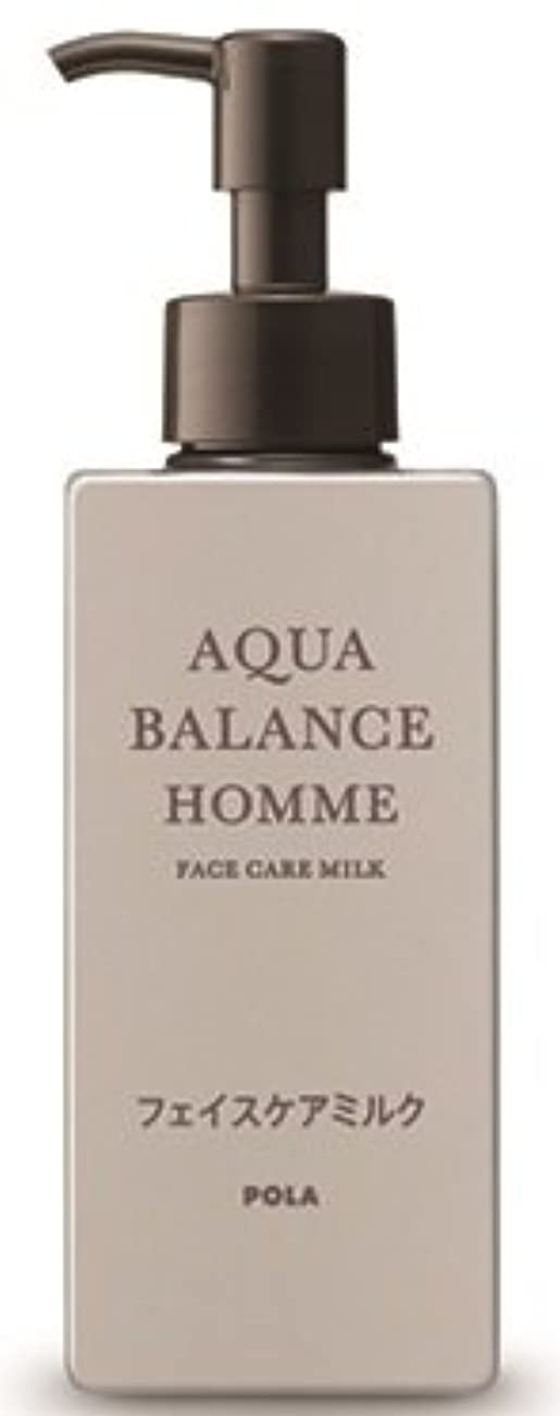 AQUA POLA アクアバランス オム(AQUA BALANCE HOMME) フェイスケアミルク 乳液 シェービングの肌を保護 1L 業務用サイズ 詰替え 200mlボトルx2本