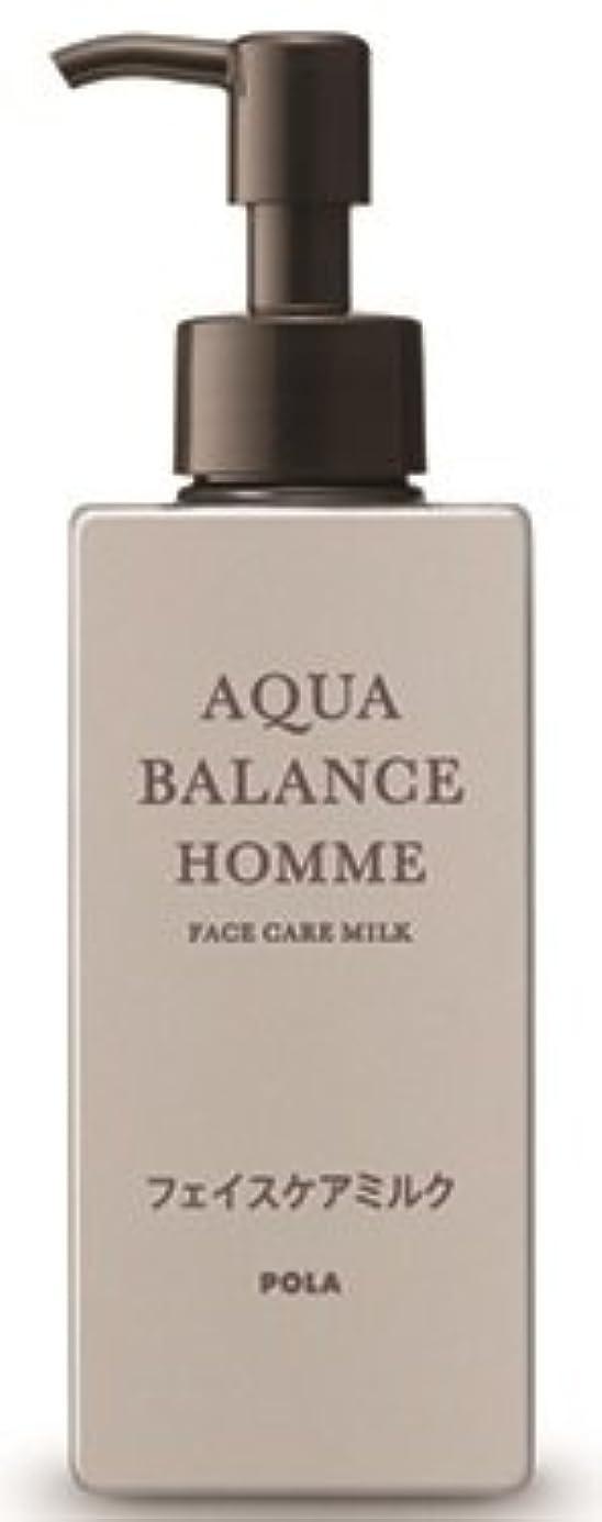 航空幻滅マニフェストAQUA POLA アクアバランス オム(AQUA BALANCE HOMME) フェイスケアミルク 乳液 シェービングの肌を保護 1L 業務用サイズ 詰替え 200mlボトルx1本