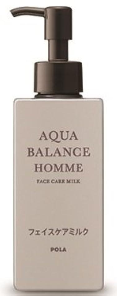 クリップ物理山岳AQUA POLA アクアバランス オム(AQUA BALANCE HOMME) フェイスケアミルク 乳液 シェービングの肌を保護 1L 業務用サイズ 詰替え 200mlボトルx1本