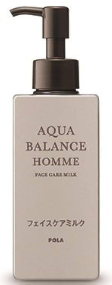 主要なかなりのタクシーAQUA POLA アクアバランス オム(AQUA BALANCE HOMME) フェイスケアミルク 乳液 シェービングの肌を保護 1L 業務用サイズ 詰替え 200mlボトルx2本