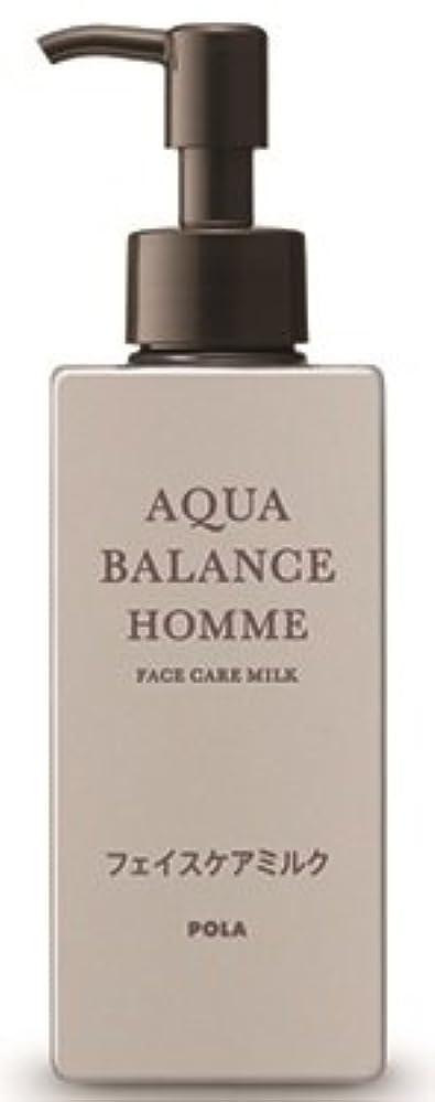そこ圧縮する人工AQUA POLA アクアバランス オム(AQUA BALANCE HOMME) フェイスケアミルク 乳液 シェービングの肌を保護 1L 業務用サイズ 詰替え 200mlボトルx1本