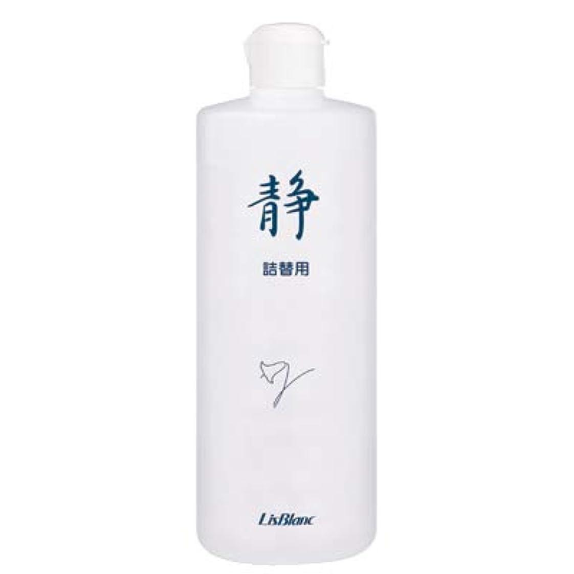 規範驚くべき赤道リスブラン しずかスプレー 徳用 500mL フェイス&ボディ用化粧水
