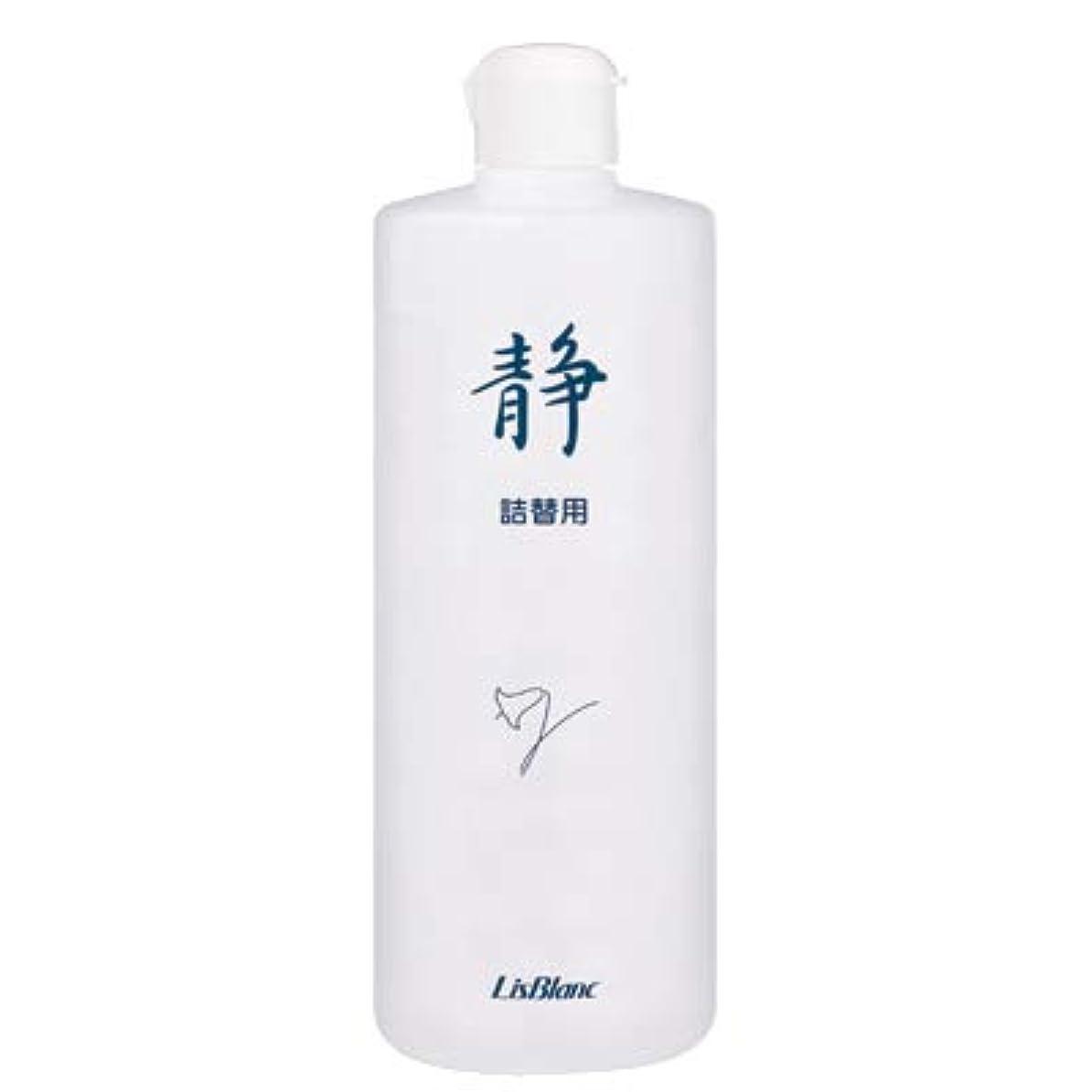 バーマド効果的がんばり続けるリスブラン しずかスプレー 徳用 500mL フェイス&ボディ用化粧水