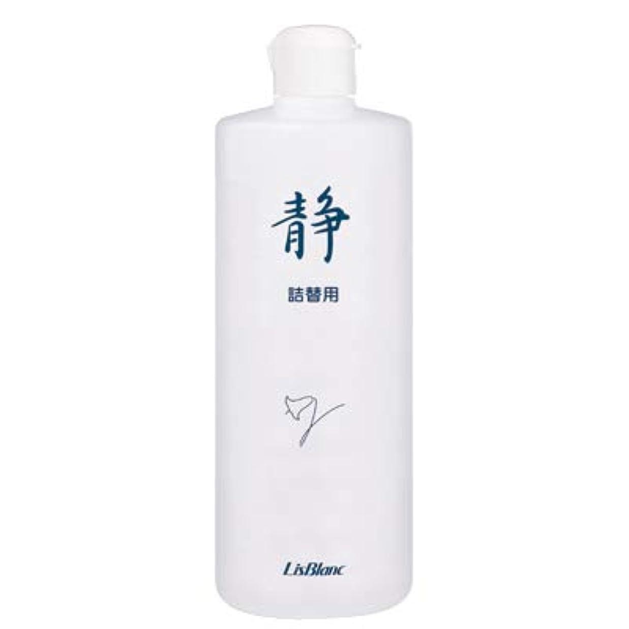 動ポインタ内訳リスブラン しずかスプレー 徳用 500mL フェイス&ボディ用化粧水