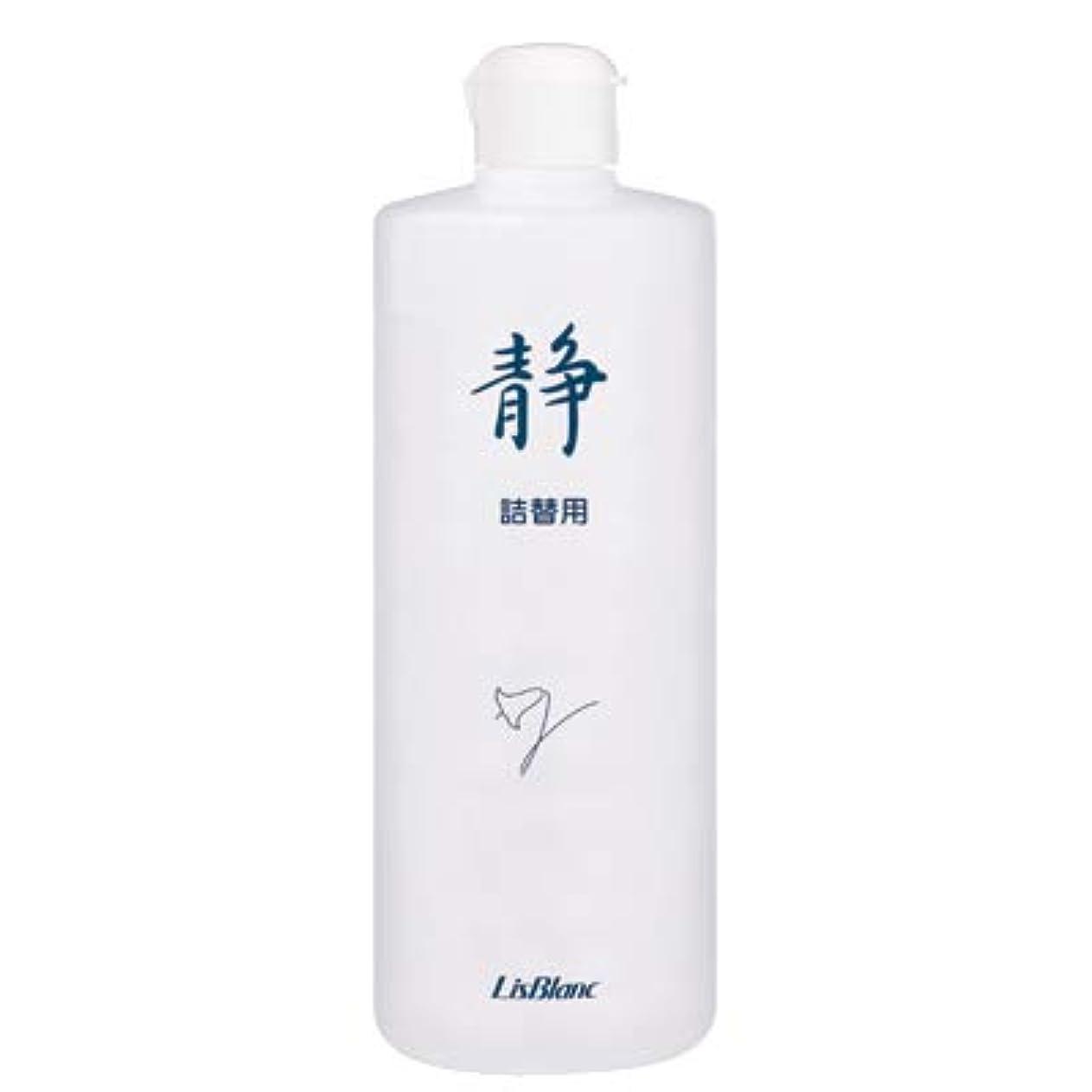 生まれレバー賞リスブラン しずかスプレー 徳用 500mL フェイス&ボディ用化粧水