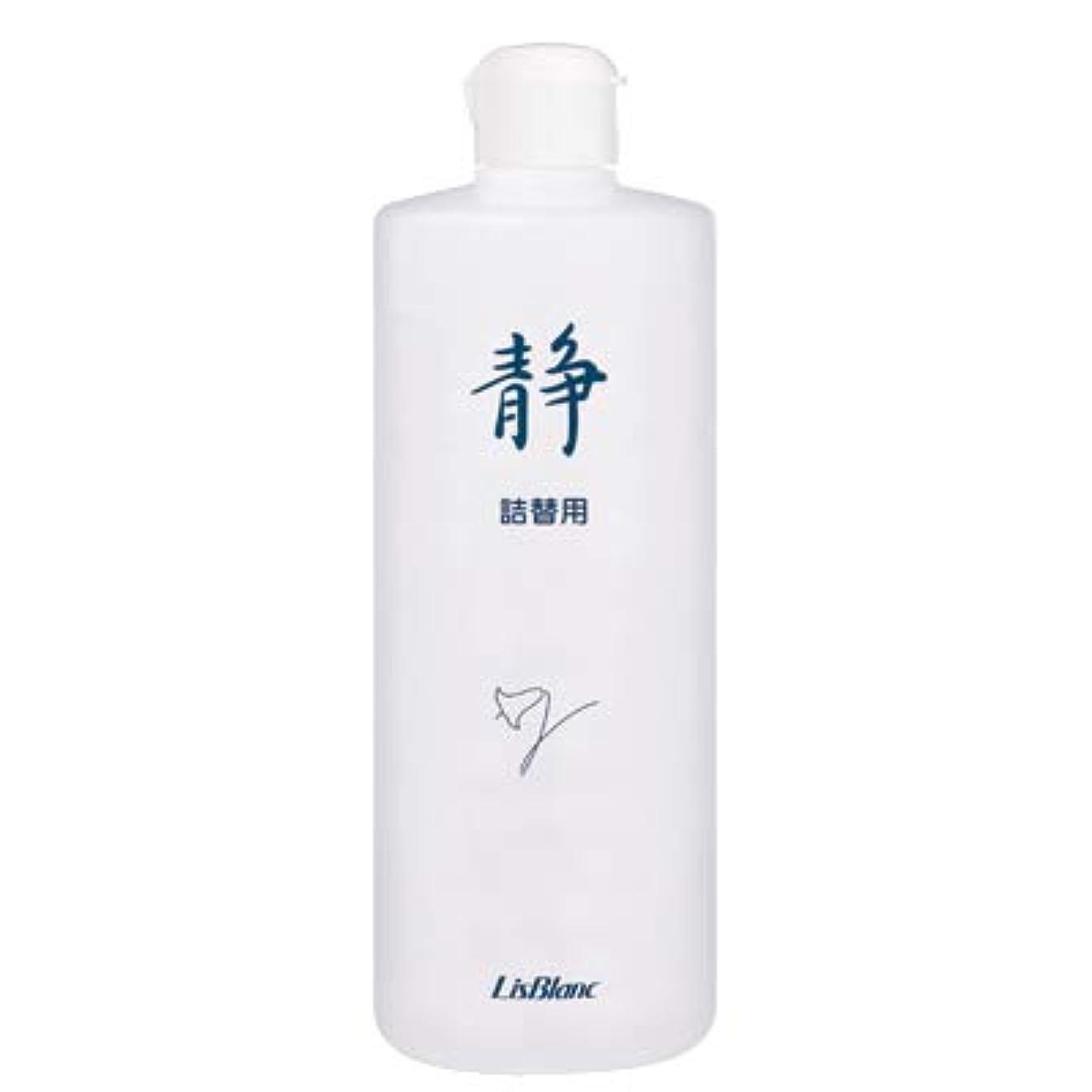 特に以来香港リスブラン しずかスプレー 徳用 500mL フェイス&ボディ用化粧水