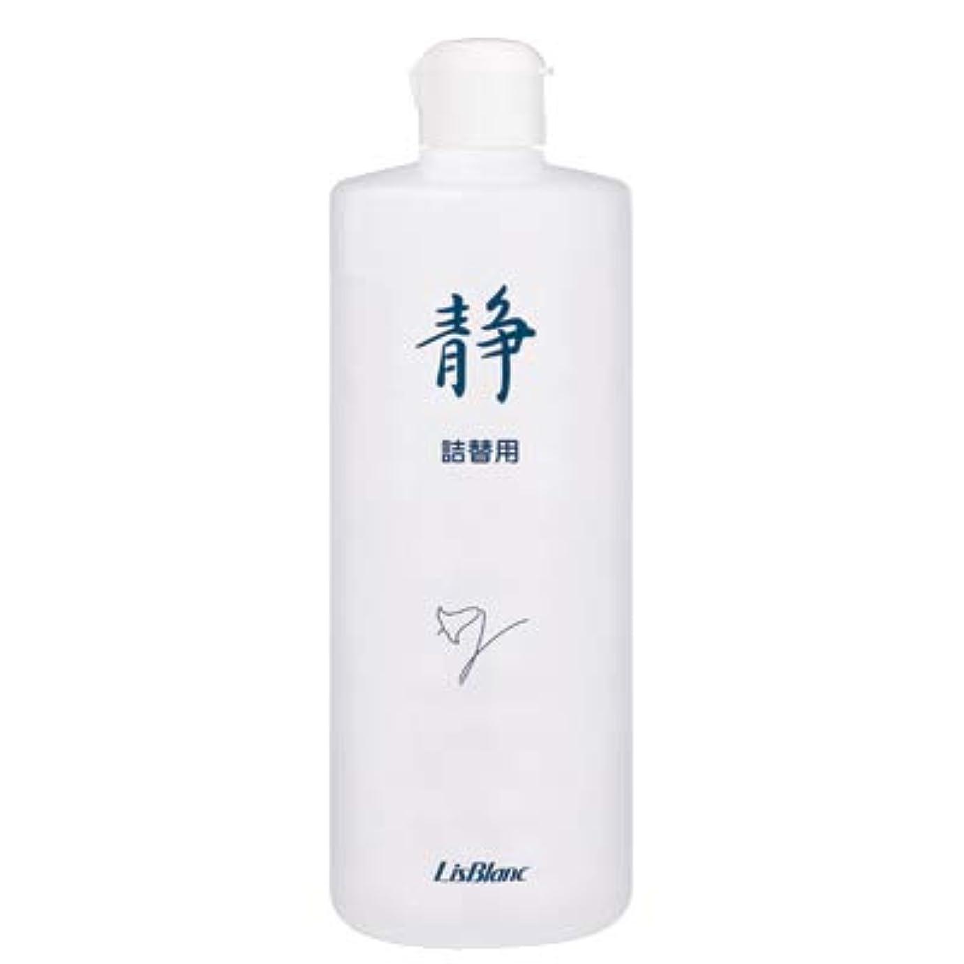 根絶する定期的なノベルティリスブラン しずかスプレー 徳用 500mL フェイス&ボディ用化粧水