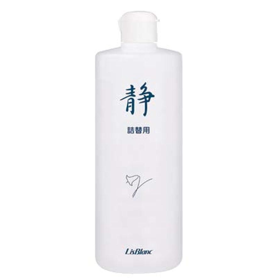 まどろみのあるはっきりと同様にリスブラン しずかスプレー 徳用 500mL フェイス&ボディ用化粧水
