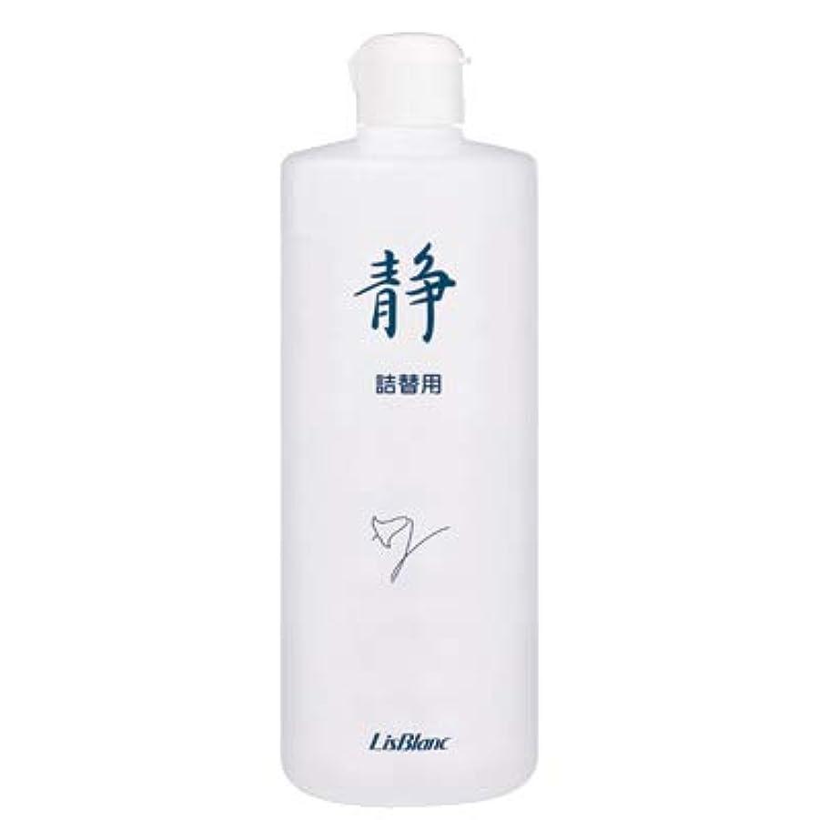 期待してラダ健康的リスブラン しずかスプレー 徳用 500mL フェイス&ボディ用化粧水