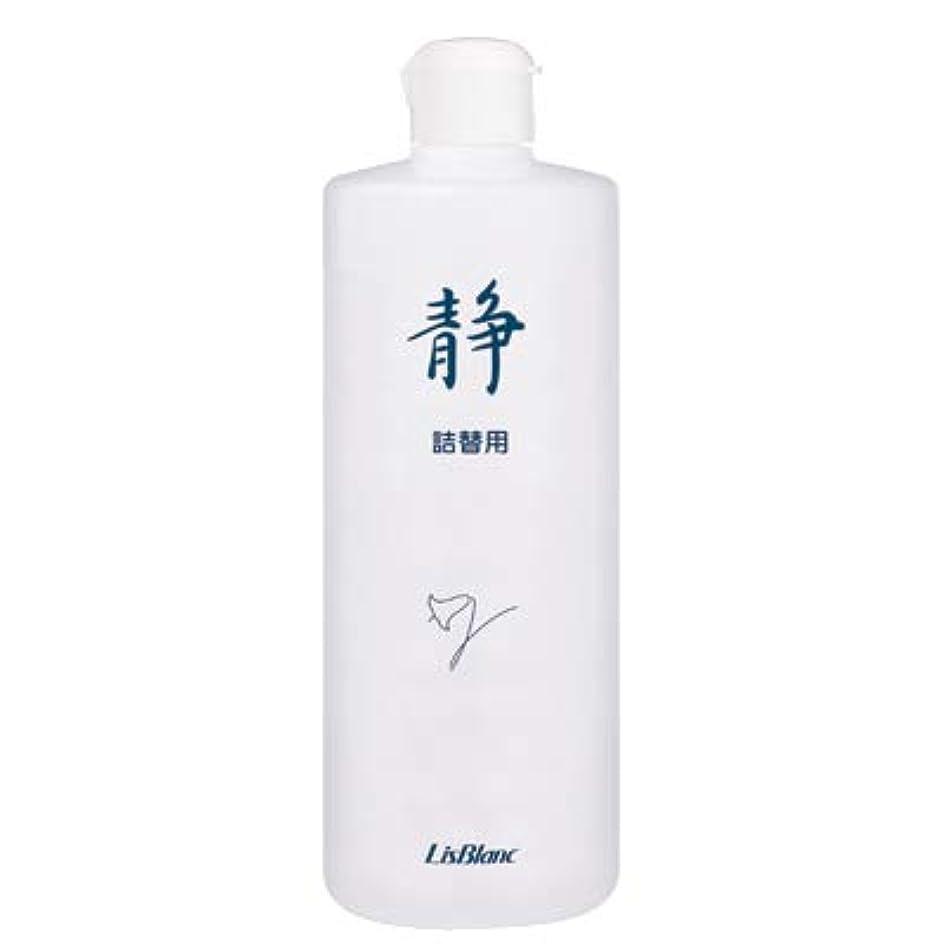 フロンティアやむを得ない樫の木リスブラン しずかスプレー 徳用 500mL フェイス&ボディ用化粧水