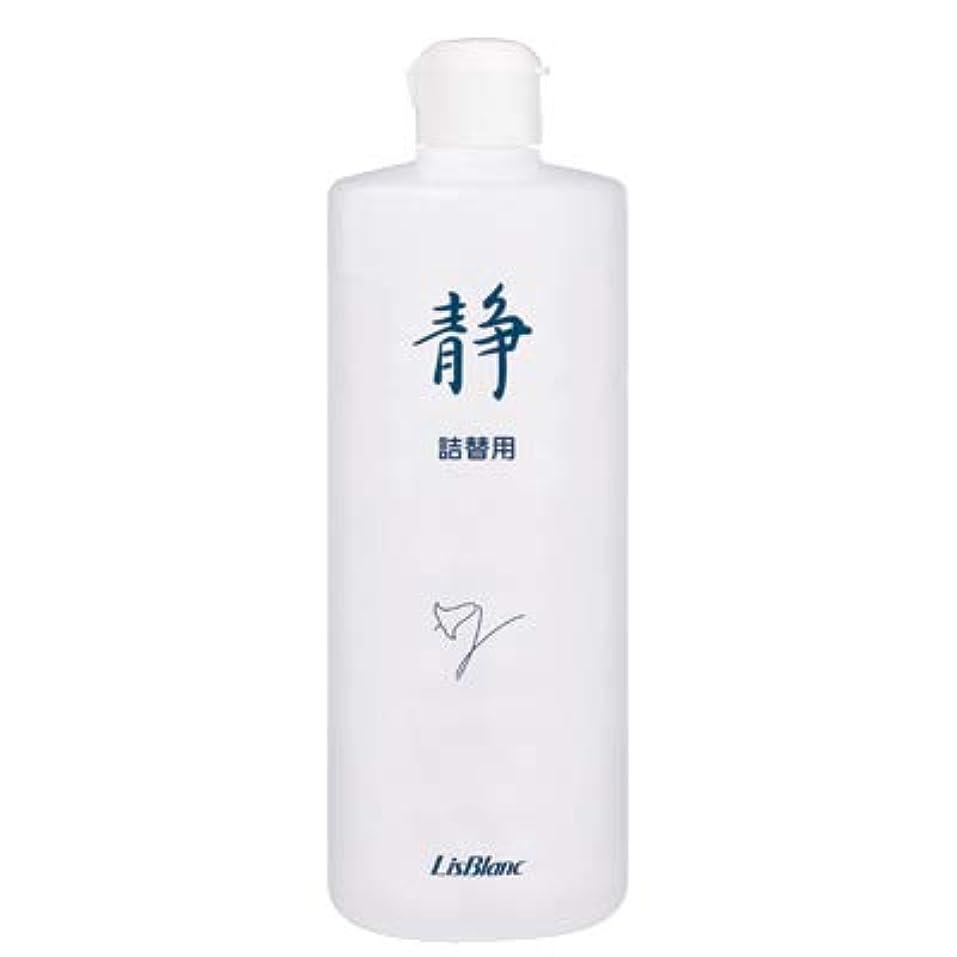 半径きらきらエラーリスブラン しずかスプレー 徳用 500mL フェイス&ボディ用化粧水