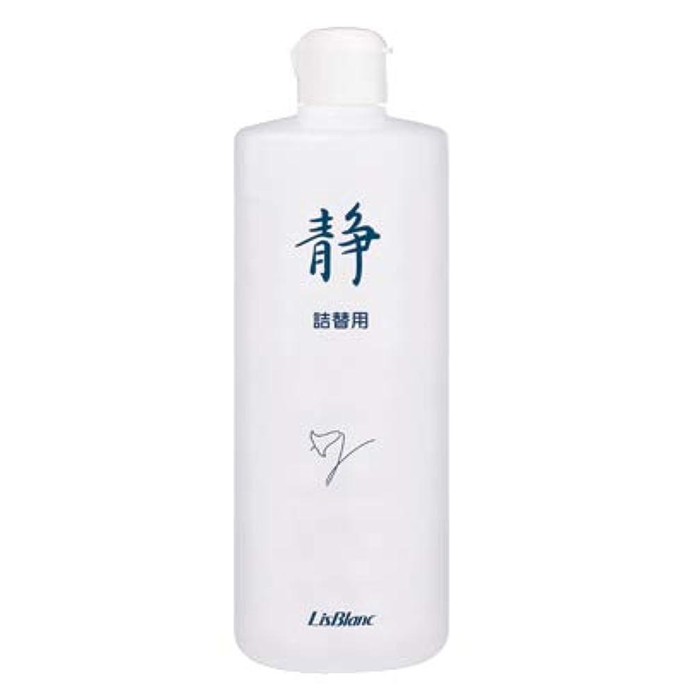 愛情理容室不機嫌そうなリスブラン しずかスプレー 徳用 500mL フェイス&ボディ用化粧水