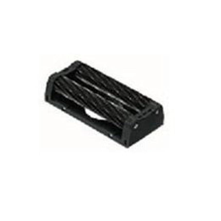 タオル逆さまに父方の日立 ロータリー式シェーバー替刃(内刃) K-TX9U