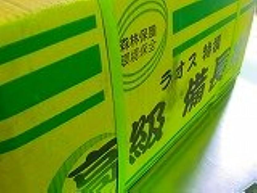 ロイヤリティソロ適性ラオス備長炭 丸15㎏x2(2箱セット販売)、人気のLサイズ、弾き難い
