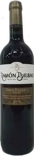 ラモン・ビルバオ グラン・レセルヴァ 2006  スペイン産赤ワイン Ramon Bilbao
