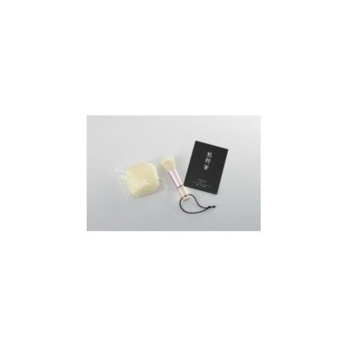 伝えるビジュアル組み込む世界に誇る熊野化粧筆 KFi-35FSZ 熊野化粧筆 筆の心 洗顔ブラシ&ソープ
