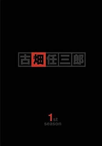 古畑任三郎 (1st+2nd+3rd+FINAL) season+スペシャルDVD-BOX 完全版 28枚組