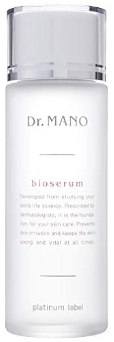 隠された冷酷な変更可能Dr.mano ビオセラム ブライトアップアクア 120mL 化粧水?ローション