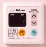 パロマ (75)ガス給湯器 リモコン MC-101