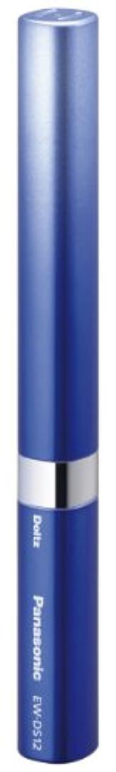 どのくらいの頻度で流行しているトムオードリース【限定色】パナソニック ポケットドルツ 音波振動歯ブラシ ディープブルー EW-DS12-DA
