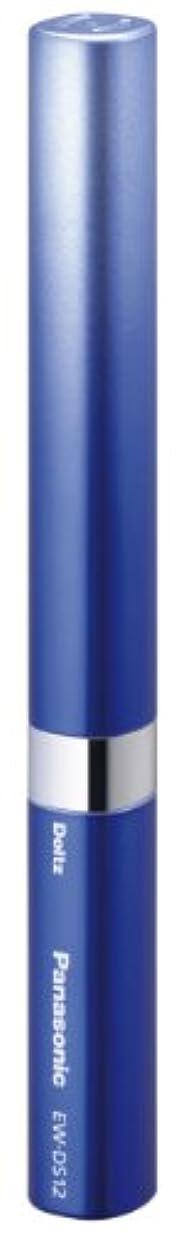目的ぜいたく五【限定色】パナソニック ポケットドルツ 音波振動歯ブラシ ディープブルー EW-DS12-DA
