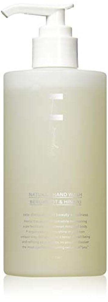 隠ブランデーパイプラインF organics(エッフェオーガニック) ナチュラルハンドウォッシュ ベルガモット&ヒノキ 280ml