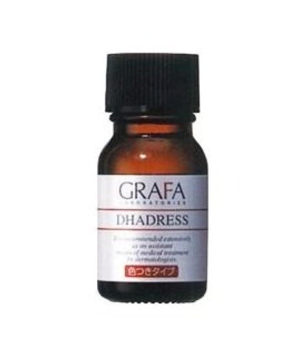 先見の明該当する頑張るグラファ ダドレスC (色つきタイプ) 11mL 着色用化粧水 GRAFA DHADRESS