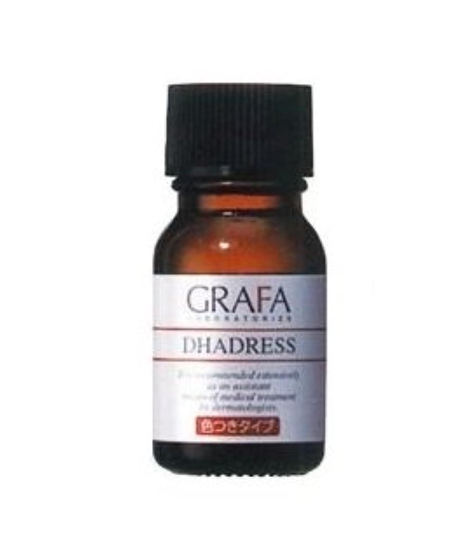 寛大な鋸歯状鼻グラファ ダドレスC (色つきタイプ) 11mL 着色用化粧水 GRAFA DHADRESS