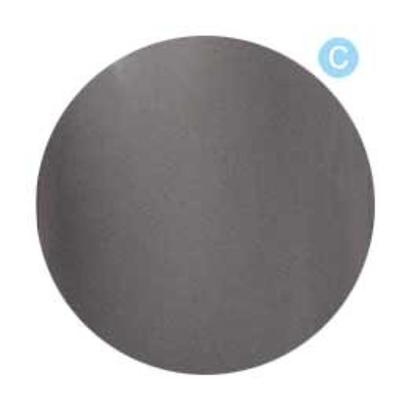 指ワンダー深めるPalms Graceful カラージェル 3g 026 クリアブラック