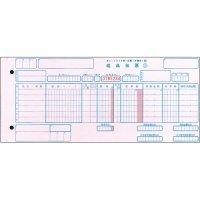 トッパンフォームズ チェーンストア統一伝票 返品 手書き用1型 5P(6行) 11.5×5インチ 1箱(1000組)