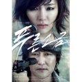 (韓国版予約) 韓国映画 [青い塩] - DVD(1DISC)