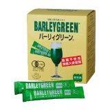 有機大麦若葉エキス バーリィグリーン 60包×3個