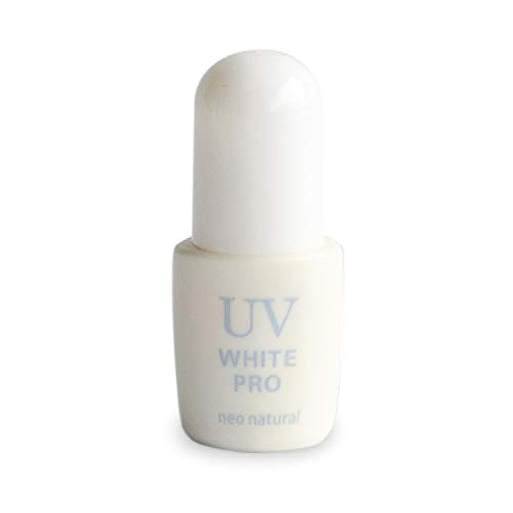 公爵塩件名Larネオナチュラル UVホワイトプロ SPF24 PA++ 3ml