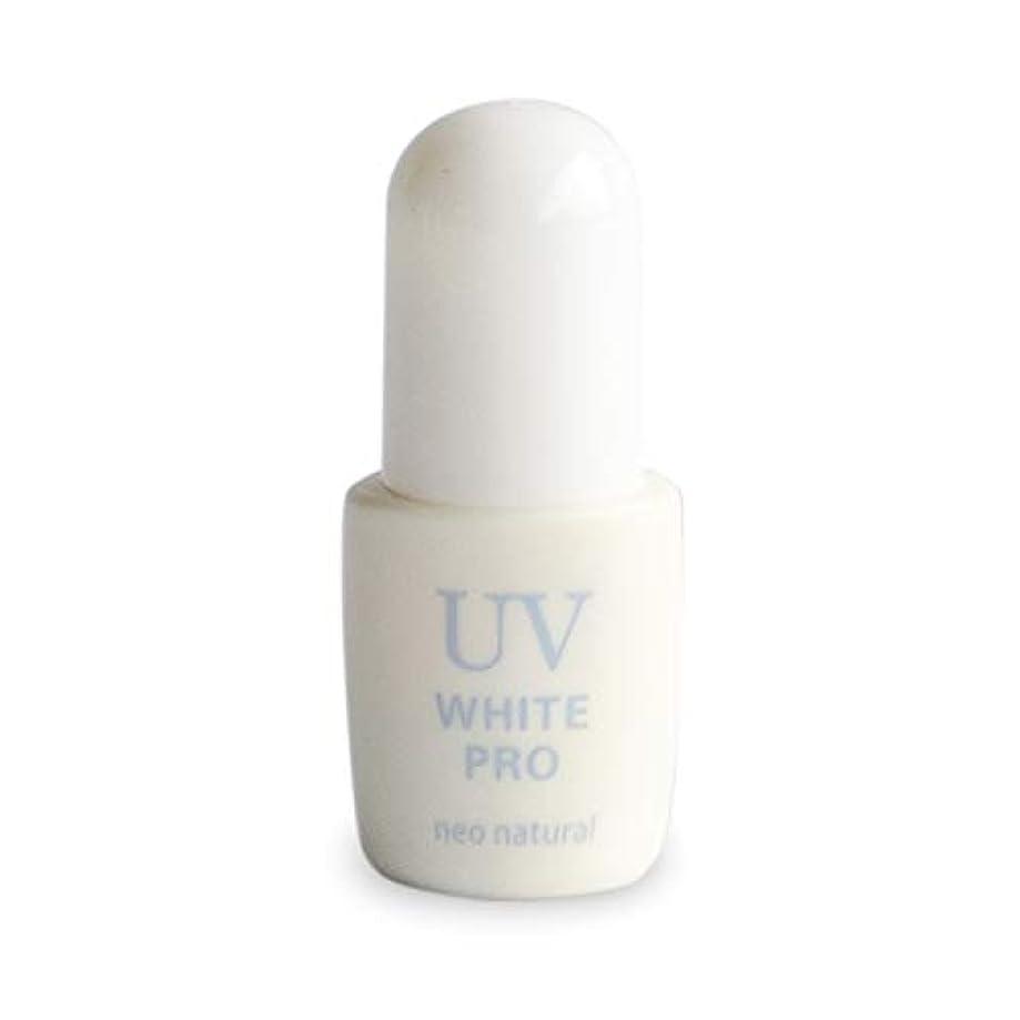 期限つまずくチキンLarネオナチュラル UVホワイトプロ SPF24 PA++ 3ml