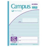 キャンパスノート〈スマートキャンパス〉(用途別)英習罫13段3.5mm罫 ノ-GS30F13