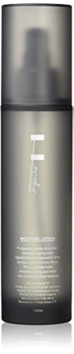グリーンバック斧空虚F organics(エッフェオーガニック) モイスチャーローション 150ml
