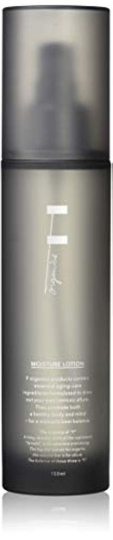 汚染された汚染されたジョットディボンドンF organics(エッフェオーガニック) モイスチャーローション 150ml