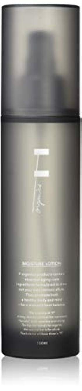 イデオロギーフクロウブリリアントF organics(エッフェオーガニック) モイスチャーローション 150ml