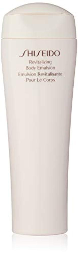 日食カナダ消費者資生堂 リバイタラジングボディエマルジョン 200ml 200ml/6.7oz