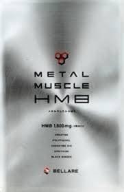 OF LIFE メタルマッスルHMB 180粒 3袋セット