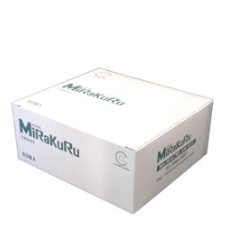 始める天国スペードクオンタムキュア(Quantum Cure) サプリメント MiRaKuRu(ミラクル)