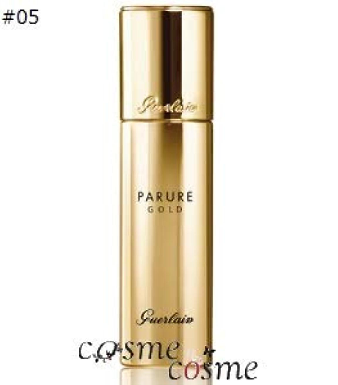 会う分注するズボンゲラン Parure Gold Rejuvenating Gold Radiance Foundation SPF 30 - # 05 Dark Beige 30ml/1oz並行輸入品