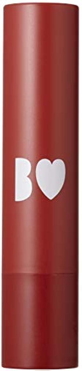 適合する軽く国民投票B IDOL(ビーアイドル) ビーアイドル ツヤプルリップ 06 キマグレブラウン 2.4g 口紅