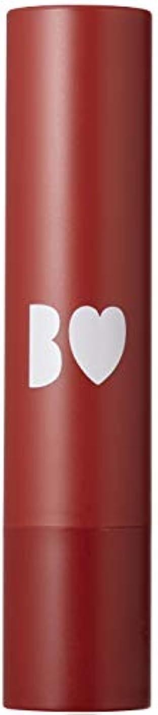 リズムポイント熱意B IDOL(ビーアイドル) ビーアイドル ツヤプルリップ 06 キマグレブラウン 2.4g 口紅
